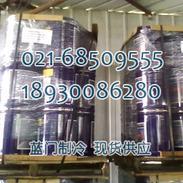 FUSHENG压缩机冷冻油FS220SR