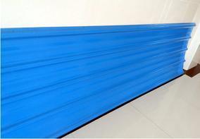防腐板 彩色板屋面板