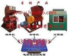 电线铜米机|杂线铜米机-环保设备