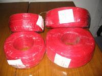 不可恢复式缆式线型定温火灾探测器