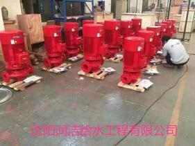 通化四平消防泵 消防成套设备厂家直销