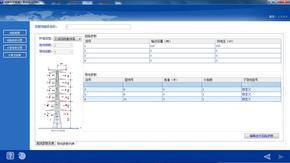 交流输电线路不平衡度计算软件