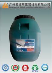 硅烷浸渍剂混凝土防腐施工方案