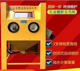 广东艾航供应液体喷砂机 大小型喷砂机 液体去毛刺喷砂机厂家直销
