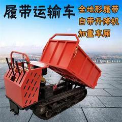 厂家定制履带式运输车