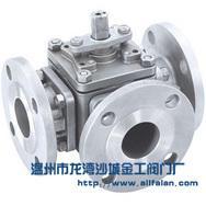 供应Q44F不锈钢三通球阀国标闸阀不锈钢截止阀
