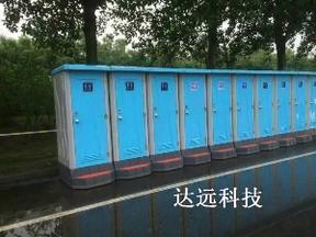 泰兴移动公厕销售/达远科技sell/泰兴移动厕所