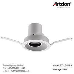 Artdon雅大350度可旋转20W高亮度圆形筒灯