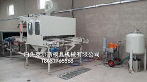 克爾斯模具機械有限公司廠家直銷云南 重慶廣州彩石金屬生產設備
