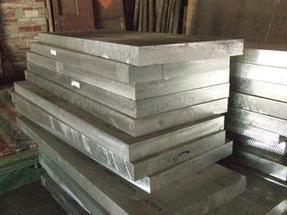 建筑用1070纯铝板