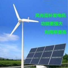 8203;山东民用风力发电机3000W小型风力发电机价格