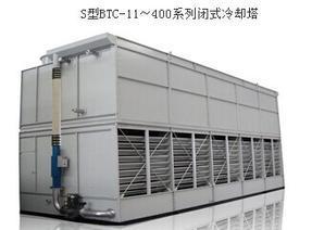 S型BTC-11~400系列闭式冷却塔