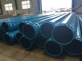 国标PVC-UH管材生产厂家标准方案