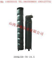 天海水泵联系电话18635930034
