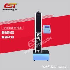 畅销产品EWN-S型仪斯特数显单臂拉力试验机
