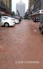 合肥彩色地坪 城市道路改造 压模地坪施工材料