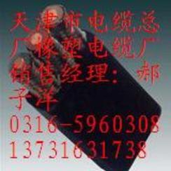 供应防水线JHS3*16防水线JHS3*25价格
