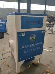 厂家供应脉冲式滤筒静电集尘环保设备