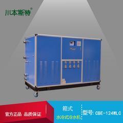 快速冷却模具制冷机