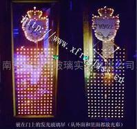 供应LED发光玻璃