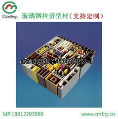 江苏创盟供:玻璃钢拉挤型材  FRP/GRP复合材料型材