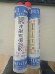 植筋工程结构胶粘剂使用方法