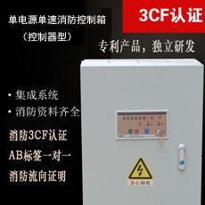 QHA-0DK-(0.55-37)3CF风机控制箱