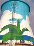 【专业】凉水塔外壁喷字