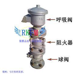 不锈钢法兰呼吸阀,GFQ-2,保温呼吸阀