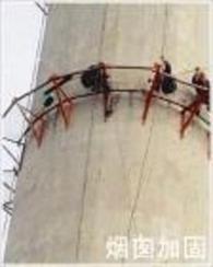 浙江省烟囱安装平台
