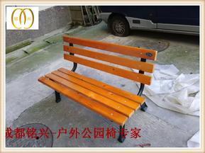 成都景觀公園椅;異形成都公園椅;新款成都公園椅