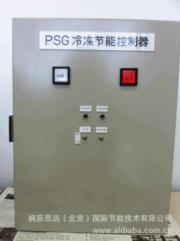 供应冷库节能控制设备