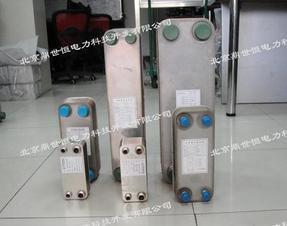 专业生产凝结水回收装置