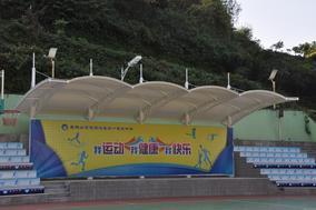山西河南舞台表演台膜结构遮阳棚