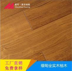 缅甸纯实木室内木地板家装EO环保无甲醛室内木地板