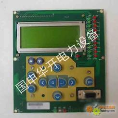 液晶面板插件PSL-641/液晶屏PSL641