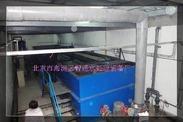 中水污水处理设备