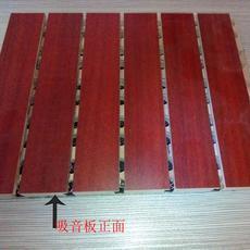 核磁共振室专用实木多层吸音板
