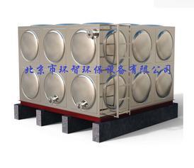 不锈钢冲压板块水箱