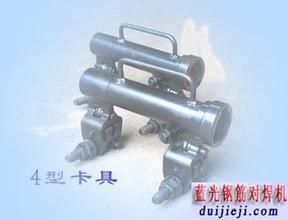 钢筋气压焊4型卡具