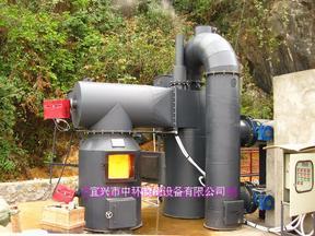 中环焚烧炉-立式型