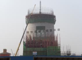 新建钢筋混凝土烟囱