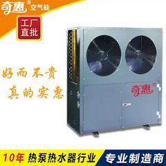 陕西北方商用型超低温7匹冷暖机组7P侧出风空气源热泵采暖热水机组