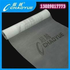 优质玻璃纤维网格布生产厂家/沈阳超越sell/优质玻璃纤
