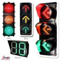森发交通信号灯