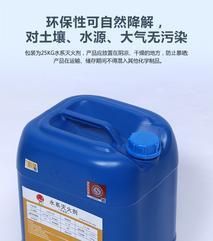 3C认证S-6-AB-YH环保水系灭火剂