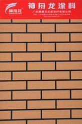 真石漆  外墙传砖真石漆 真石漆厂家