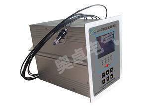 弧光保护系统