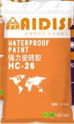 强力瓷砖胶广东厂家直销