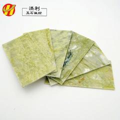 丹东绿板材 100*200*7mm 玉石板 背景墙